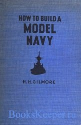 How to Build a Model Navy