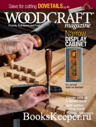 Woodcraft magazine №99 2021