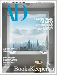 AD Architectural Digest USA №2 (February 2021)