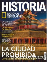 Historia National Geographic №206 2021