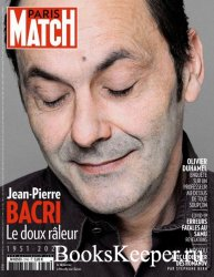 Paris Match №3742 2021