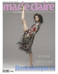 Marie Claire №59 2021 Россия
