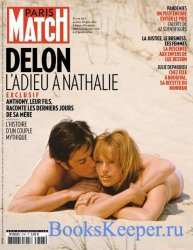 Paris Match №3743 2021