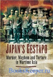 Japan's Gestapo: Murder, Mayhem and Torture in Wartime Asia