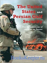 The United States and Persian Gulf Security, The: The Foundations of the Wa ...