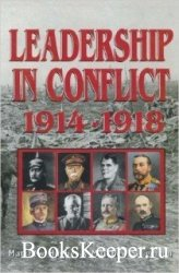 Leadership In Conflict 1914–1918: Personalities of the Great War