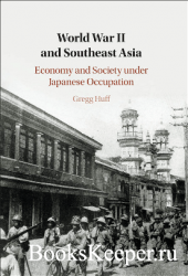 World War II and Southeast Asia: Economy and Society under Japanese Occupat ...