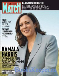 Paris Match №3740 2021