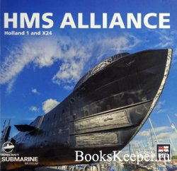 HMS Alliance: Holland 1 and X24