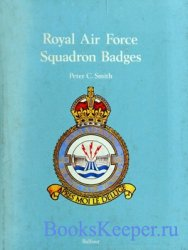Royal Air Force Squadron Badges