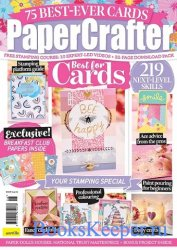 PaperCrafter №156 2021
