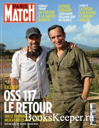 Paris Match №3741 2021