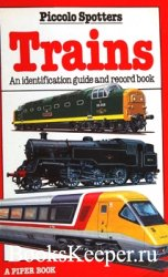 Trains: An Identification Guide and Record Book