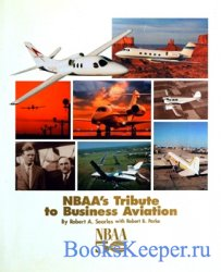 NBAA's Tribute to Business Aviation