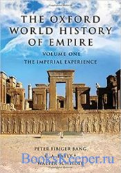 The Oxford World History of Empire: Volume One: The Imperial Experience