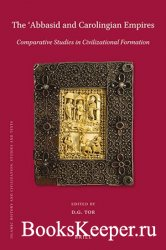 The ʿAbbasid and Carolingian Empires: Comparative Studies in Civilizat ...