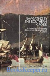 Navigating by the Southern Cross: A History of the European Discovery and E ...