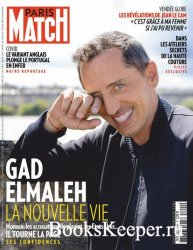 Paris Match №3744 2021