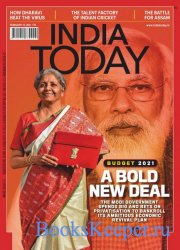India Today Vol.XLVI №7 2021