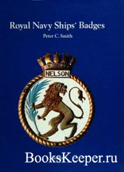 Royal Navy Ships' Badges