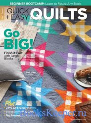 McCall's Quick Quilts Vol.01 №5 2021