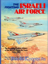 The Fighting Israeli Air Force