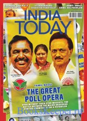 India Today Vol.XLVI №8 2021