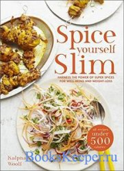 Spice Yourself Slim: Harness the Power of Spices for Health, Wellbeing and  ...