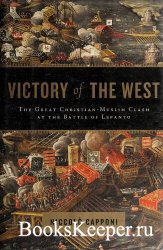 Victory of the West: The Great Christian-Muslim Clash at the Battle of Lepa ...