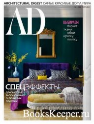 AD / Architectural Digest №3 (март 2021) Россия