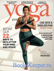 Yoga Journal USA №320 2021