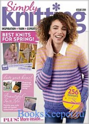 Simply Knitting №209 2021
