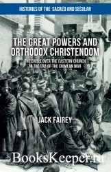 The Great Powers and Orthodox Christendom. The Crisis over the Eastern Chur ...