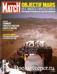 Paris Match №3747 2021