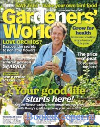 BBC Gardeners' World №359 2021