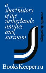 A Short History of the Netherlands Antilles and Surinam