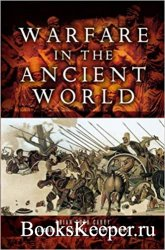 Warfare in the Ancient World