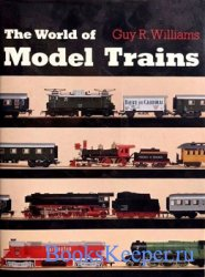 The World of Model Trains