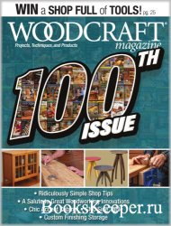 Woodcraft Magazine №100 2021