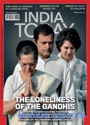 India Today Vol.XLVI №11 2021