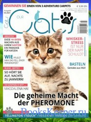 Our Cats №3 2021