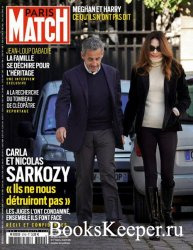 Paris Match №3749 2021