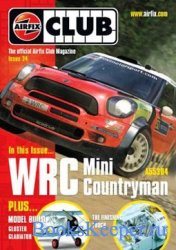 Airfix Club Magazine № 24 (2013)