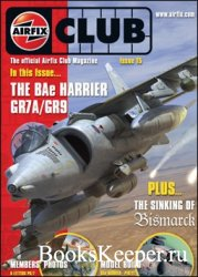 Airfix Club Magazine № 15 (2011)