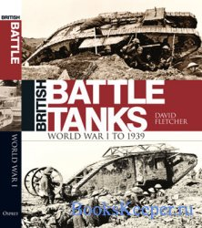 British Battle Tanks 1: The First World War