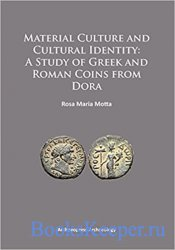 Material Culture and Cultural Identity: A Study of Greek and Roman Coins fr ...