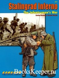 Concord 6509 - Stalingrad Inferno: The Infantrymans War