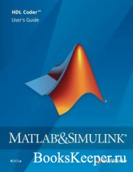 MATLAB & Simulink HDL Coder User's Guide (R2021a)