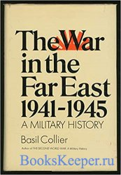 The War in the Far East, 1941-1945: A Military History