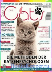 Our Cats №4 2021